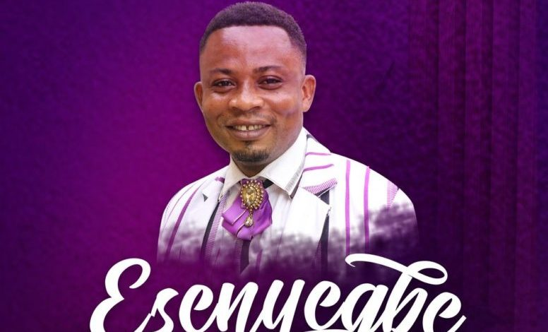 """Gospel Singer Daniel Tithy Out With Maiden Song """"Esenyegbe (He Hears Me)"""